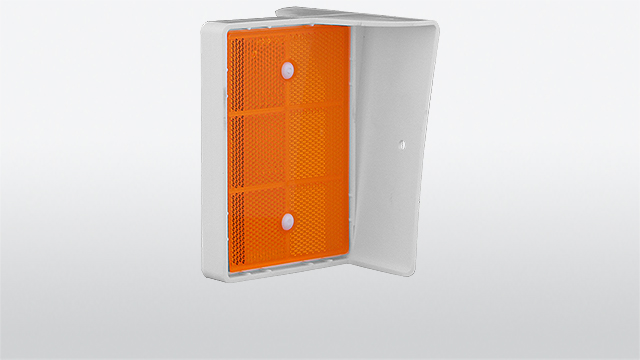 SIDE-Reflector for concrete barriers